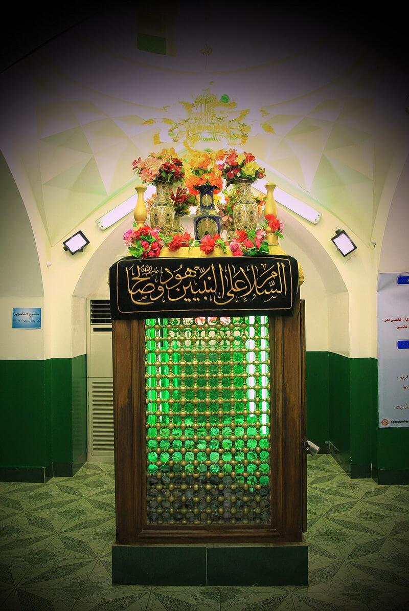 wadi-al-salam-1